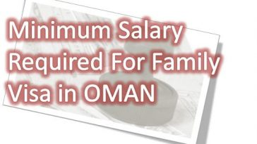 oman-family-visa-salary