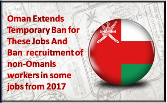 oman-visa-ban-for-jobs-2017