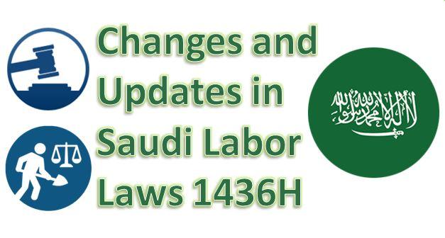 saudi-labor-laws-updates-april-2016