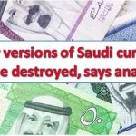 DESTRUCTION OF OLD SAUDI CURRENCY