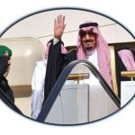 How to Contact Custodian of Two Holy Mosque King Salman
