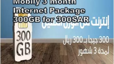 Infinity 3 Months Internet Offer