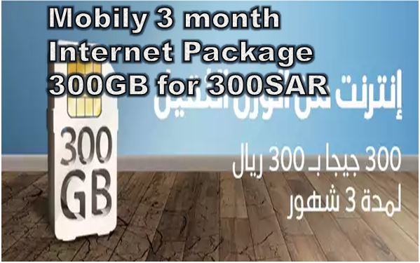 Mobily 3 month Internet Package 300GB for 300SAR