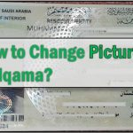How to Change Picture on Iqama?