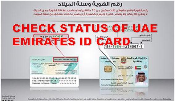 CHECK STATUS OF UAE ID CARD ONLINE
