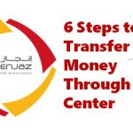 6 Steps to Transfer Money Through Enjaz Center