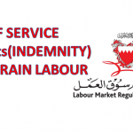 INDEMNITY CALCULATION IN BAHRAIN LABOUR LAWS