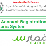 sso.scfhs.org.sa Mumaris System New Account Registration
