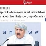 NEW LABOUR LAW TO BE INTRODUCED IN OMAN