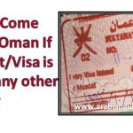 How To Come Back in Oman If Passport/Visa is Lost