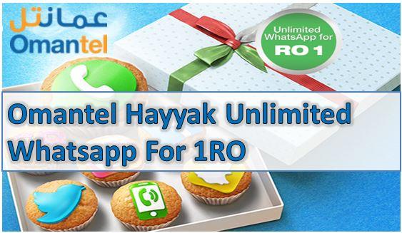 Omantel Hayyak Unlimited Whatsapp For 1RO