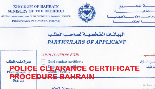 how to get qatar police clearance in australia