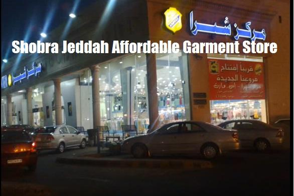 Al Shobra Jeddah Garment Shop Head Office Location