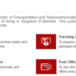 BAHRAIN POST TRACKING ONLINE