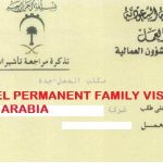 5 Steps to Cancel Permanent Family Visa