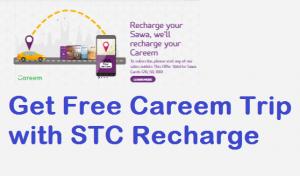 Careem SAWA stc Recharge offer
