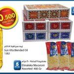 Carrefour Bahrain 500 Fils Half Dinar Offers