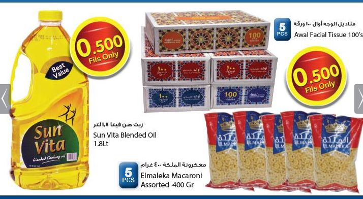 Carrefour Bahrain 500 Fils Half Dinar Offers | Arabian Gulf Life