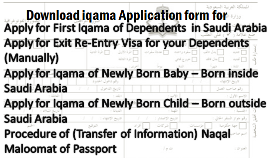 IQAMA FORM FOR 5 PURPOSES