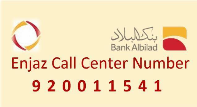 enjaz call center number