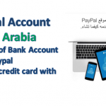 USE PAYPAL IN SAUDI ARABIA FULL GUIDE