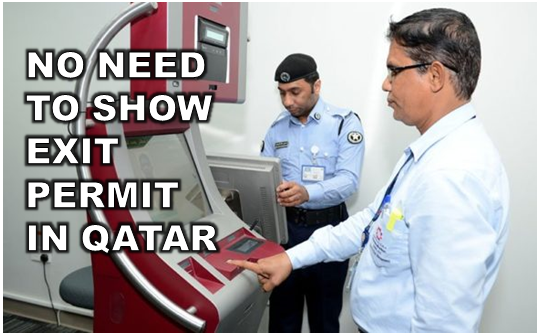NO NEED TO SHOW EXIT PERMIT IN QATAR