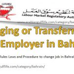 Changing or Transferring to New Employer in Bahrain