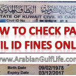 CHECK PACI CIVIL ID FINES ONLINE