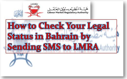 How to Check Your Legal Status in Bahrain by Sending SMS to LMRA