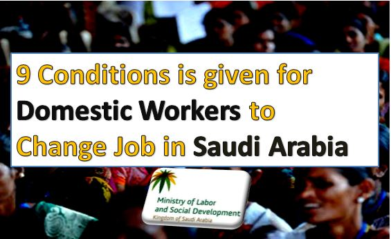 Saudi Domestic Workers Conditions to Transfer Iqama