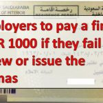 Employers to pay a fine of SR 1000 if they fail to renew the iqamas