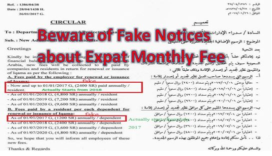 Beware of Fake Notices about Expat Monthly Fee