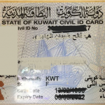 RENEWAL OF KUWAIT CIVIL ID ONLINE