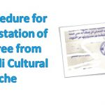 Procedure for Attestation of Degree from Saudi Cultural Attache