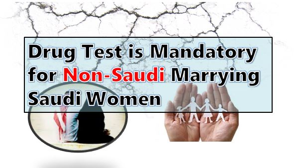 Drug Test is Mandatory for Non-Saudi Marrying Saudi Women