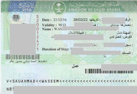 Check Saudi Visa Status On EnjazIT Expats Guides | Arabian
