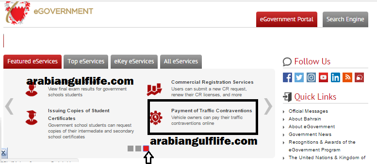 Check Traffic Online Related Keywords & Suggestions - Check Traffic