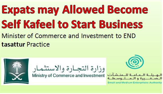Expats Allowed to Become Self Kafeel to Start Business
