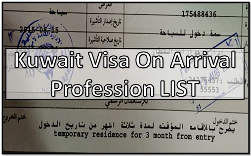 Kuwait Visa On Arrival Professions for GCC Residents