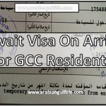 Kuwait Visa On Arrival Procedure GCC Residents at Airport