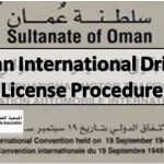 Oman International Driving License Procedure