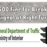 SAR 500 Fine for Breaking Red Signal at Right Turn