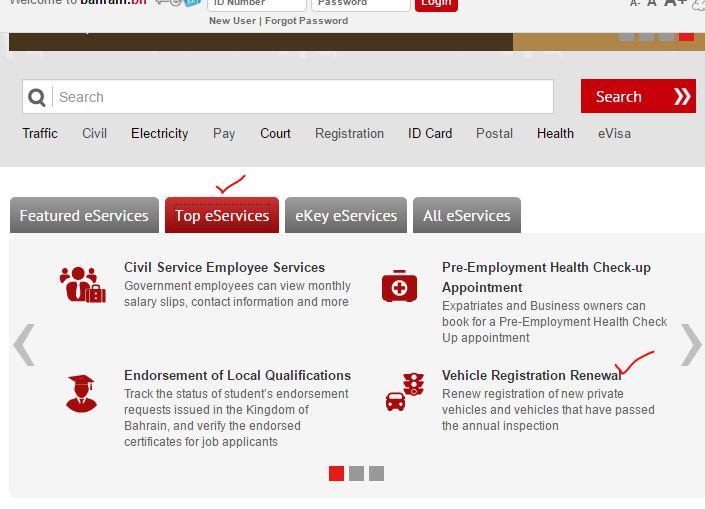 Vehicle Registration Renewal Online in Bahrain   Arabian