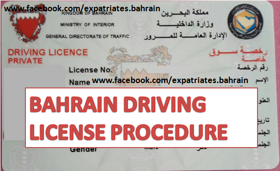 BAHRAIN DRIVING LICENSE PROCEDURE