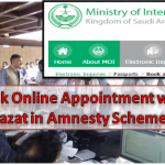 Book Appointment with Jawazat in Amnesty Scheme