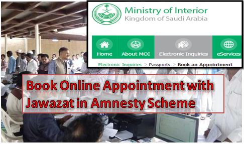 Book Appointment with Jawazat in Amnesty Scheme | Arabian