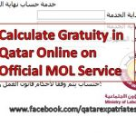 Calculate Gratuity in Qatar Online MOL Service