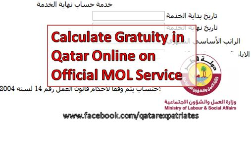 Calculate Gratuity End of Service Benefits Qatar Online
