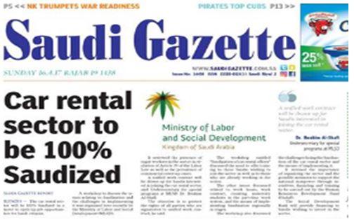 National Car Rental Saudi Arabia