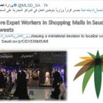 No More Expat Workers in Shopping Malls in Saudi Arabia
